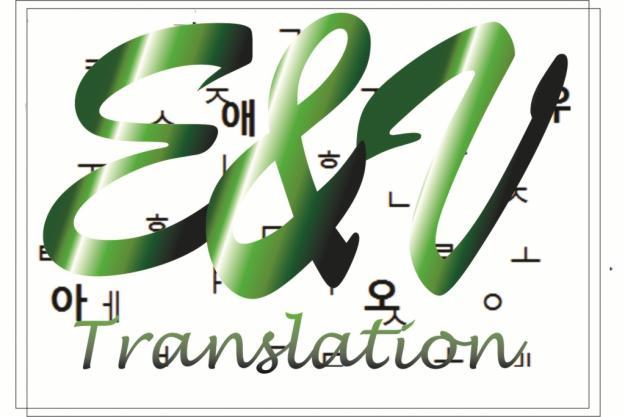 foto del traduttore