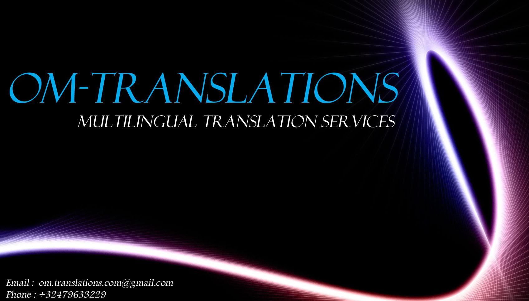 Photo du traducteur